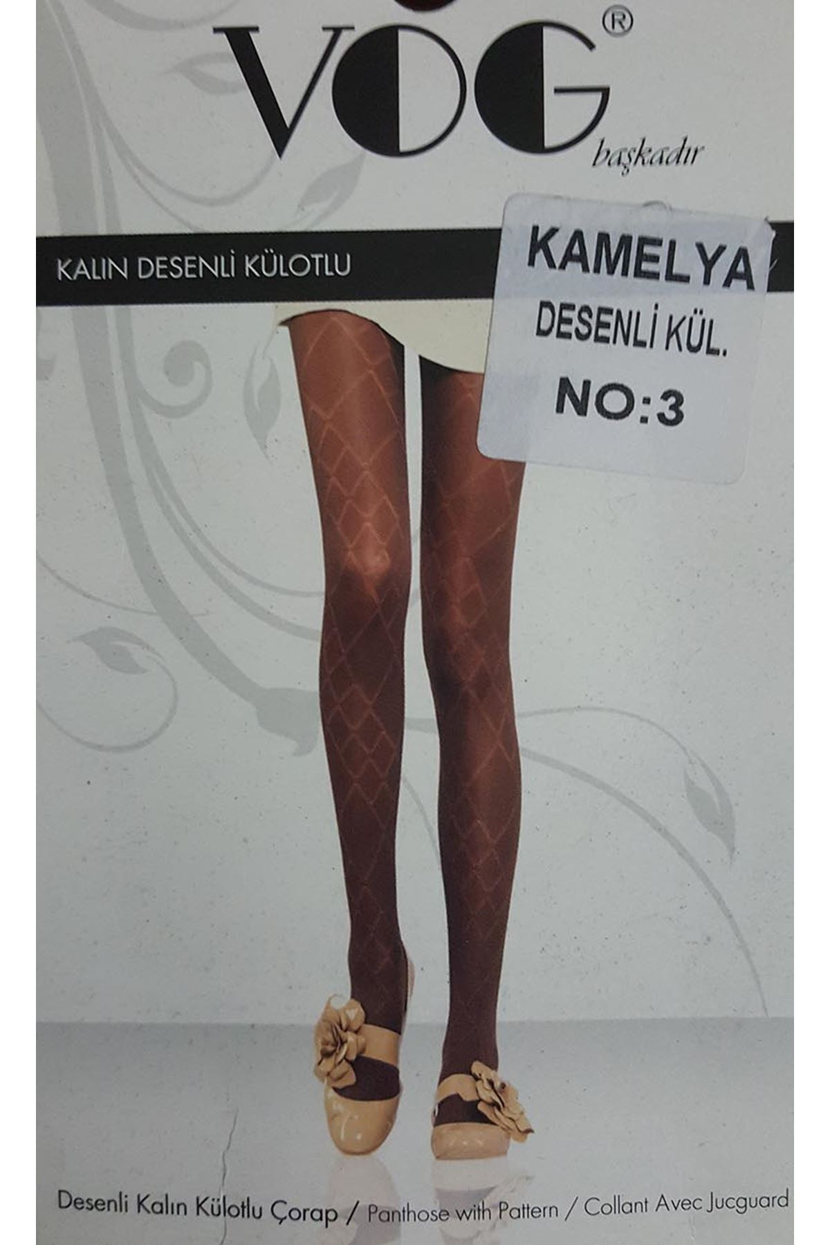 VOG Külotlu Çorap Siyah 18A-723S